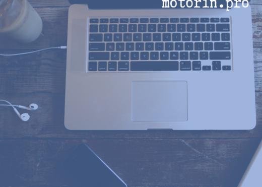 Моторин - 3 стратегии роста сегодня