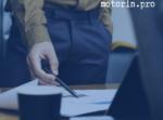 Систематизация продаж. Дмитрий Моторин