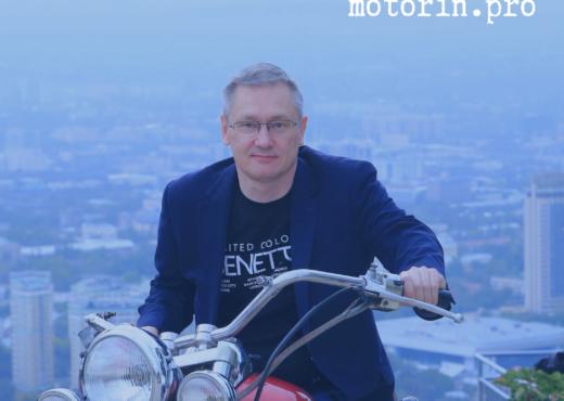 Дмитрий Моторин