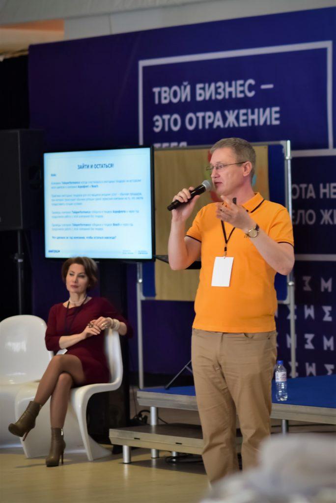 Дмитрий Моторин рассказывает о секретах маркетинга