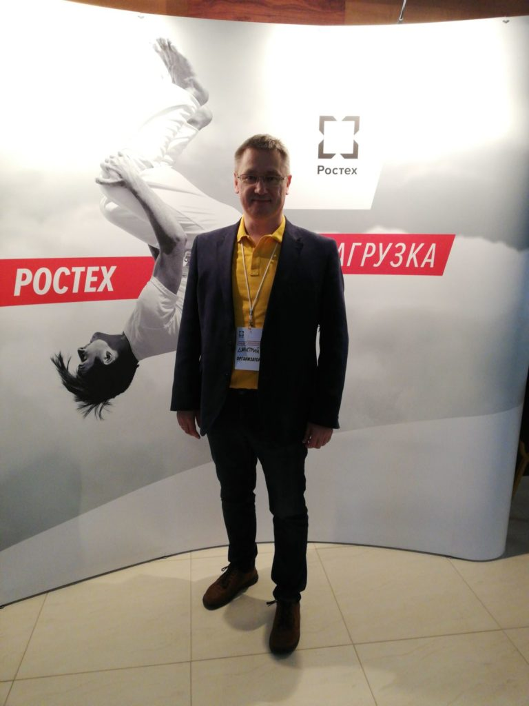 Дмитрий Моторин на стратегической сессии РОСТЕХ